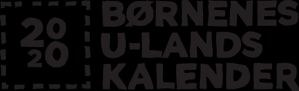 Børnenes u-landskalender 2020